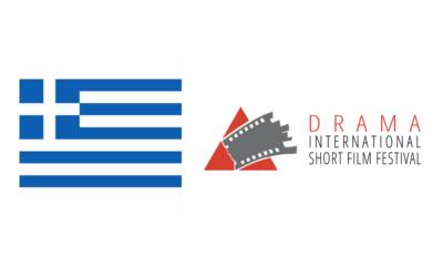 Focus On: Grecia protagonista dell'edizione 2021